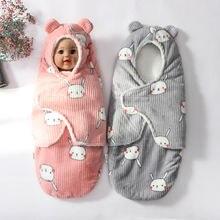 От 0 до 6 месяцев детский вязаный спальный мешок конверт для