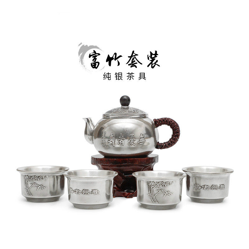 Sterling Silver Tea Set 999 Rich Bamboo Tea Set Teapot Tea Cup Manual Kung Fu Teapot Household Full Tea Set