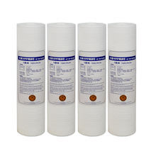 New 4pcs PP Cotton Filter Water Filter Water Purifier 10 Inch 1 Micron Sediment Water Filter Cartridge System Reverse Osmosis 10 heavy duty clear sediment prefilter kits 50 micron to 5 micron for water filter purifier