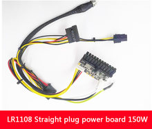 LR1108 150W high power DC-ATX straight plug power board power module 12V DC(China)