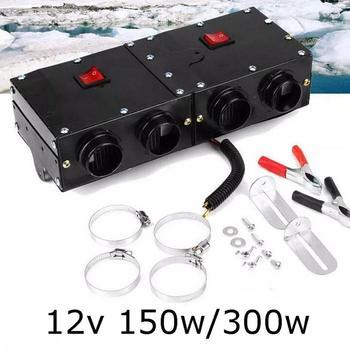 12V Vehicle Car Truck Fan Heater Warm Window Windscreen Defroster Demister 4 Hole Car Heat Fan Defroster Defoger