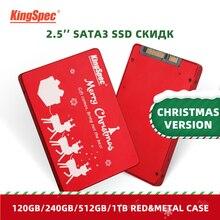 KingSpec 2.5 SATA3 SSD Chrismas מהדורה מוגבלת ssd 1TB 512GB SSD 240GB 120GB ssd כונן מתנה הטובה ביותר עבור מחשב נייד