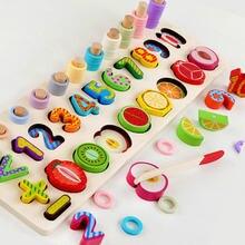 Многофункциональная Дошкольная Детская игрушка Монтессори геометрической