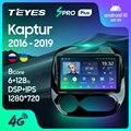TEYES SPRO Plus Штатная магнитола For Рено Каптур For Renault Kaptur 2016 - 2019 Android 10 до 8-ЯДЕР до 6 + 128ГБ 16*2EQ + DSP 2DIN автомагнитола 2 DIN DVD GPS мультимедиа автомобиля г...