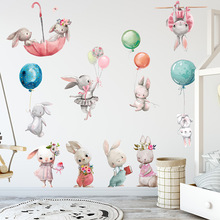 Watercolor Cartoon Bunny Wall Stickers Baby Nursery Wall Decals for Kids Room Living Room Bedroom Home Decor Rabbit Stickers PVC