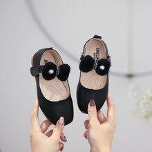 Kids Shoes Princess Girls School Shoes B