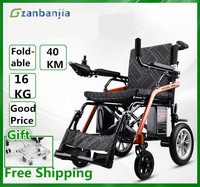 Good Quality Folding Lightweight Stand Towing Dolly Portable Electric Wheelchair Towing Dolly