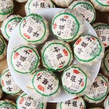 MONSAM Yunnan Xiaoqinggan Wenig Grün Mandarin Reifer Pu'er Tee Mellow und Frischen Geschmack für Cellulite und grün lebensmittel für gewicht