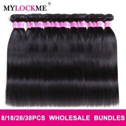 Prosto Bunldes sprzedaż hurtowa cena 100% ludzki włos brazylijski Remy włosy naturalny kolor kobiet włosy wyplata wiązki MYLOCKME włosów