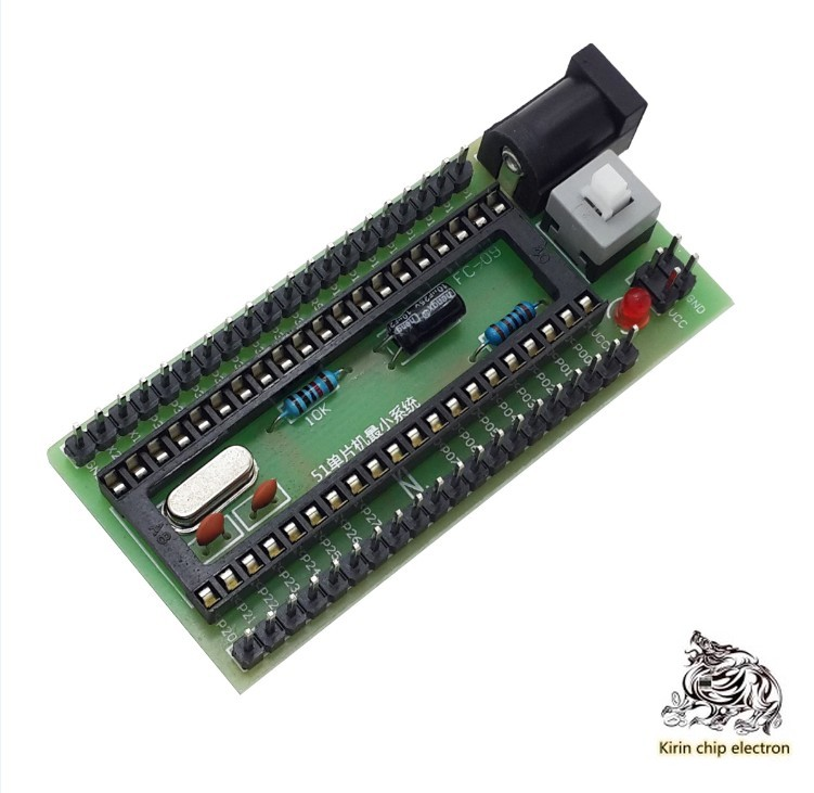 5PCS/LOT 51 Microcontroller Small System Board Development Board STC Small System Board Development Board