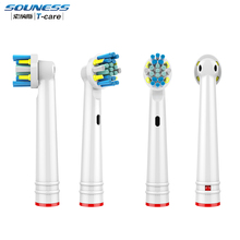 SOUNESS 4pcs Replacement Toothbrush Head Buy Two Get one Free for BRAUN & Oral-B DuPont Tynex Soft Bristles Head EB-25P
