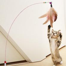 Zabawka dla kota pluszowa zabawna zabawka dla kota s dzwonek ze szczęśliwym kotem akcesoria wysokiej jakości dobra gumka zabawka linowa artykuły dla zwierząt zabawka dla kota s tanie tanio TEAEGG Liny Pióro Plastic and steel wire Feather Ropes