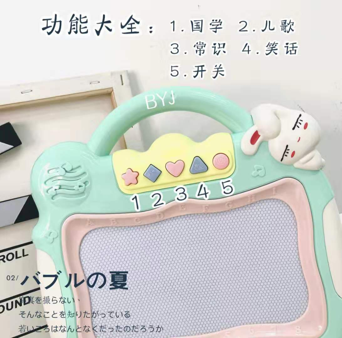 Magnetic Music Sketchpad Children Magnetic Drawing Board Toy Medium Music Color Sketchpad Toy Magnetic Drawing Board
