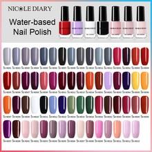 NICOLE DIARY 63 Цвета Лак для ногтей сплошной цвет красный серый розовый лак для ногтей на водной основе маникюр лак для ногтей 6 мл