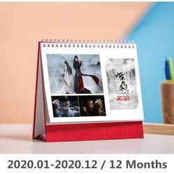 2020 Chen Qing Ling kalendarz biurkowy Wei Wuxian Lan Wangji kalendarze znaków codzienny terminarz 2020.01 2020.12 w Kalendarz od Artykuły biurowe i szkolne na