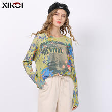 XIKOI Autumn Winter Loose Print Sweater Womens Pul