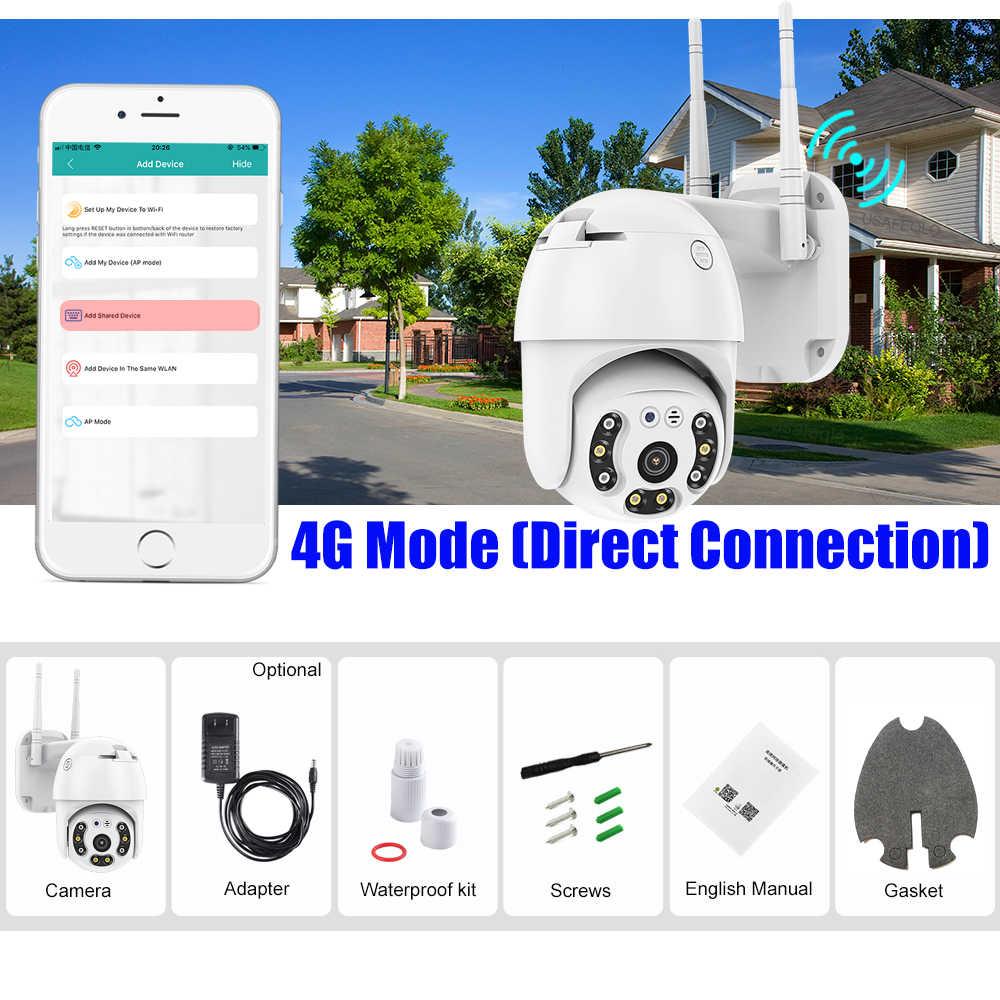4G Cctv Camera Outdoor Dome Camera Digicam 1080P H.265X 1920X1080 Resulution Cctv Camera Baby Shower Mini ptz Ip Sim Card Camera