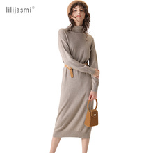 2019 Winter Dress Women Pure Cashmere Knit Long Loose Dress Turtleneck Dress Straight Soft Earthy Colors Cashmere Long Sweaters стоимость