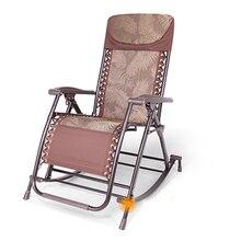 Кресло-качалка, кресло для отдыха, кресло-качалка, кресло-качалка для отдыха, кресло-качалка для взрослых, складное кресло-качалка для отдыха, опора кресла, емкость до 180 кг