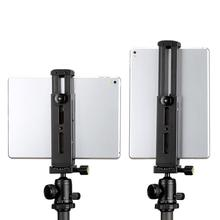 Universal Aluminium Alloy Tablet Holder Durable Bracket Computer Accessories for