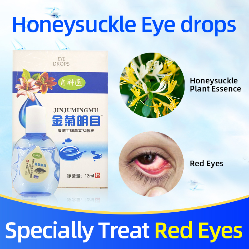 Капли Jinju зрение глаз 12 мл снимают сухость глаз и красную кровь медицинские очищающие глаза жидкие Детокс уход капли