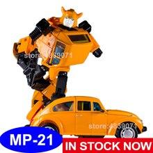 KBB Model zabawki figurki akcji MP21 MP 21 G1 powiększony stop pszczoła Wasp KBB transformacja deformacji