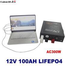 Перезаряжаемая литиевая батарея lifepo4 12 В 300 Ач с bms и