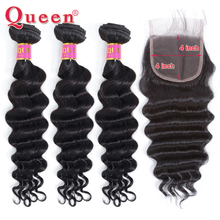 Queen Hair Products Loose Deep Wave Brazilian Weave Bundles With Closure Remy Human