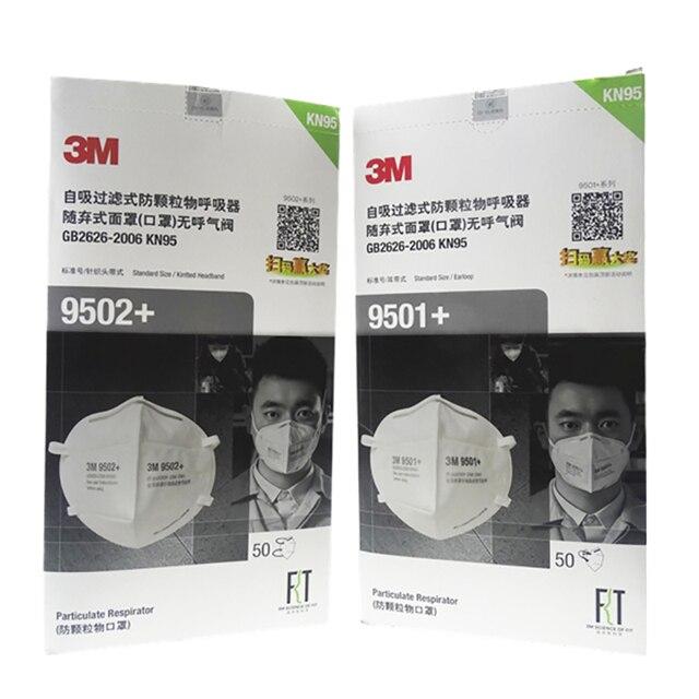 KN95 3M 9501 9502 Mascarilla singolo pacchetto di Particolato Protettiva Respiratori 3M KN95 Mascarillas In Magazzino Consegna Veloce 5