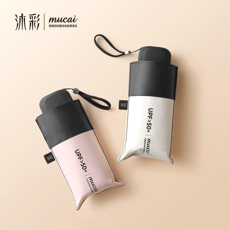 Flat Handle Five-fold Umbrella Flat Vinyl Sun-resistant Parasol UV-Protection Parasol Solid Color Umbrella Customizable
