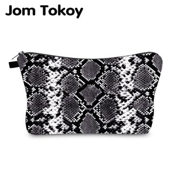 Jom Tokoy Cosmetic Bag Printing Serpentine Personalised Makeup Bags Organizer Women Beauty HZB995 - discount item  34% OFF Special Purpose Bags