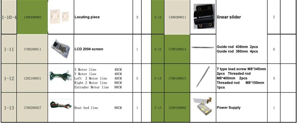 A8 3D printer DIY Kits (6)