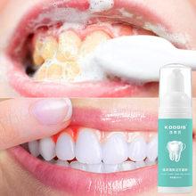 Mousse de nettoyage des Dents, produit frais et brillant, élimine les Dents et la fumée, dentifrice, hygiène, soins buccaux, blanchiment des Dents