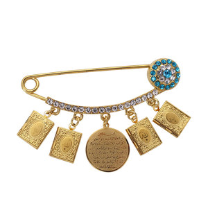 Image 1 - muslim islam Allah Koran book AYATUL KURSI Stainless Steel brooch Baby Pin