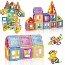 Креативные магнитные игрушки, дизайнерские блоки для детей, развивающие магнитные игрушки, палочка, любимая Подарочная игрушка