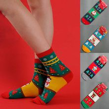 New women Cartoon Christmas Cotton Mens Socks Simpsons family novelty cute socks invisible happy ankle Socks Slippers man #4(China)