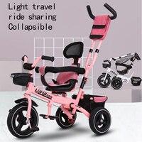 Crianças triciclo bicicleta 1 to6 anos de idade carrinho de bebê crianças leve dobrável bicicleta