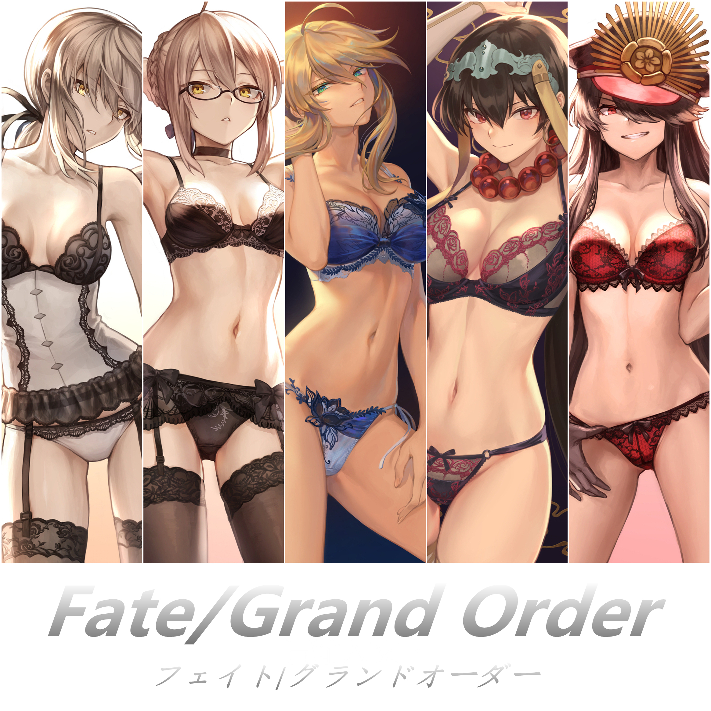 Cameltoe Ass 40x60cm fate grand order fate/go fgo sexy loli ass bra