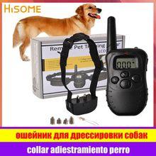 Тренировочный ошейник для собак с дистанционным управлением, 300 м, ЖК дисплей, электрический ошейник для собак для тренировок с вибрационным сигналом и режимами, тренажер для собак, продукт для домашних животных