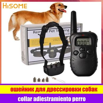 300m Remote Dog Training Collar Lcd Electric Dog Collars for Training with Shock Vibration Beep Modes Dog Trainer Pet Product