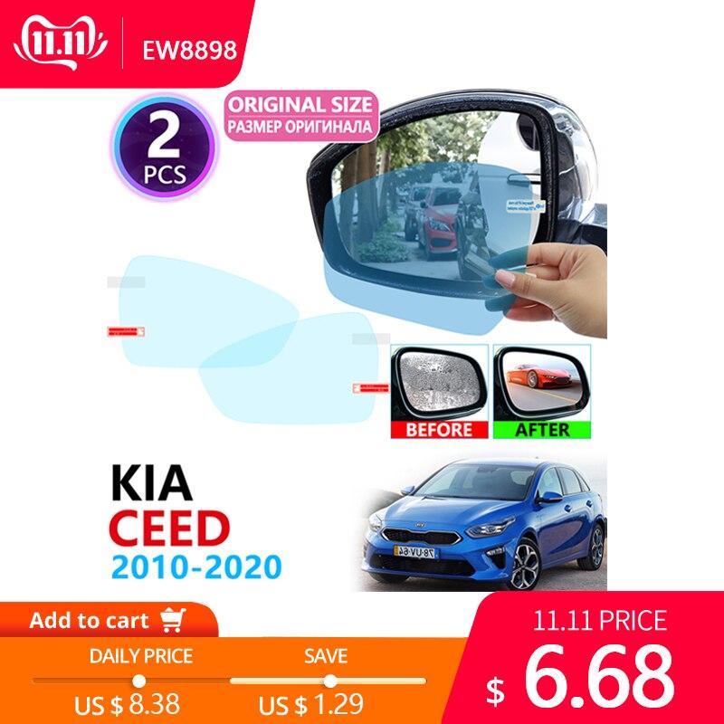 For KIA CEED ED JD CD Cee'd SW GT 2010~2020 Full Cover Rearview Mirror Rainproof Anti Fog Film Accessories 2013 2015 2017 2018