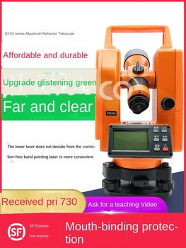 Laser electronic theodolite high-precision surveying instrument outdoor construction engineering survey gift teaching video цена 2017