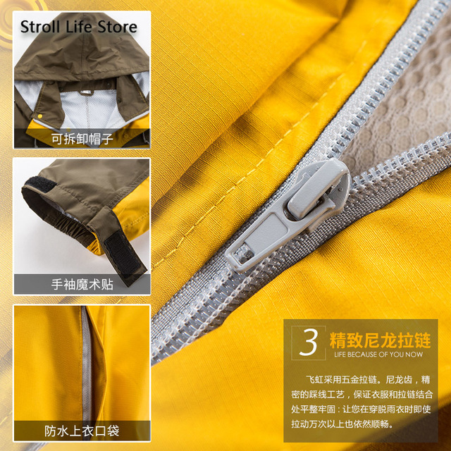 Double Thickened Raincoat Women Men Rain Pants Suit Waterproof Thin Summer Yellow Adult Motorcycle Raincoat Capa De Chuva Gift 3