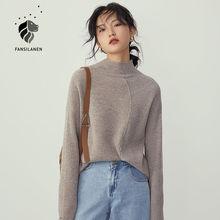 Женский вязаный свитер fansilanen Повседневный пуловер с длинным