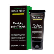 Blackhead Acne Remover Black Mud Deep Cleansing Face Mask Peel Off Skin Care Nose Mask Purifying