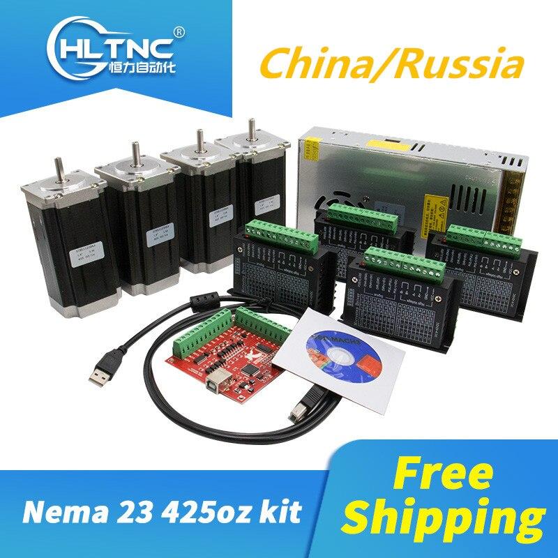 CNC мотор 4 шт. TB6600 Драйвер + 4 шт. Nema23 425 Oz in dc мотор + 1 комплект MACH3 + 1 шт. 350 Вт 36 в источник питания для CNC builde