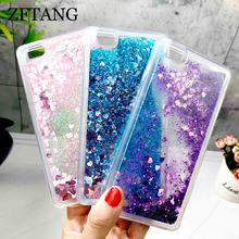 Glitter Liquid Case For Huawei P8 Lite 2016 Silicone Soft TPU Phone Cases Coque 2017 Back Cover