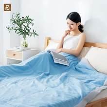 Novo youpin como living ar condicionado antibacteriano verão de longa duração antibacteriano cuidados com a pele-lavagem de algodão
