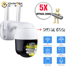 Outdoor Security Camera Wireless Ip Camera Wifi H.265 1080P 5X Optical Zoom PTZ Speed Dome Camera ONVIF CCTV IP66 Waterproof 360 mini ip camera 3g 4g sim card wireless wi fi ptz 1080p ir dome 5x zoom cctv security surveillance outdoor waterproof camera