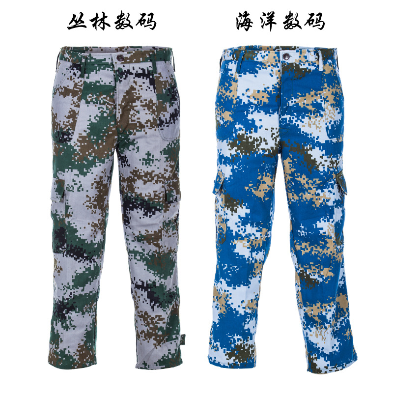 Camouflage Pants Students Military Training Camouflage Pants Training Camouflage Expand Camouflage Pants Digital Camouflage Pant